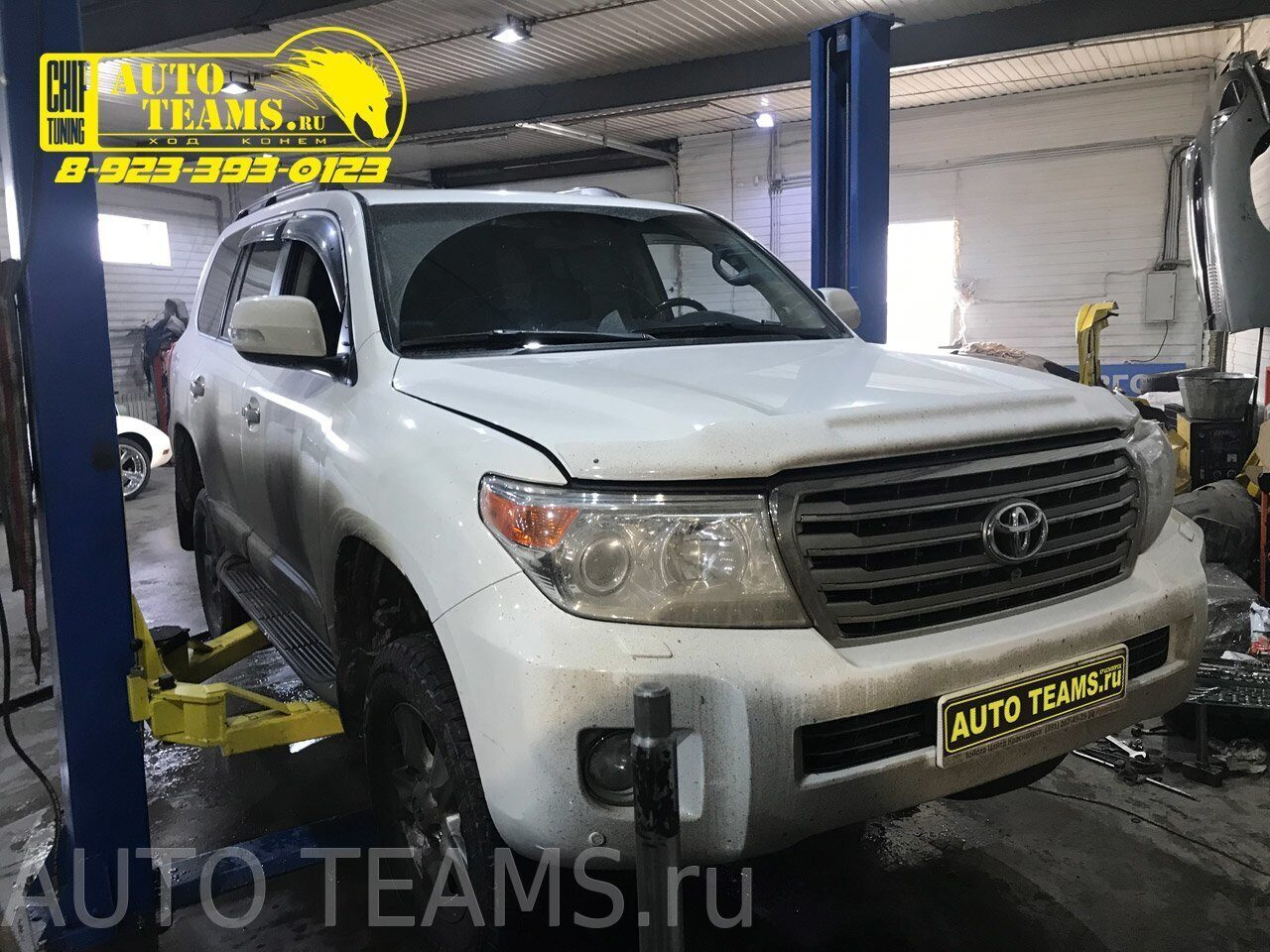 Toyota Land Cruiser 200 2014 гв